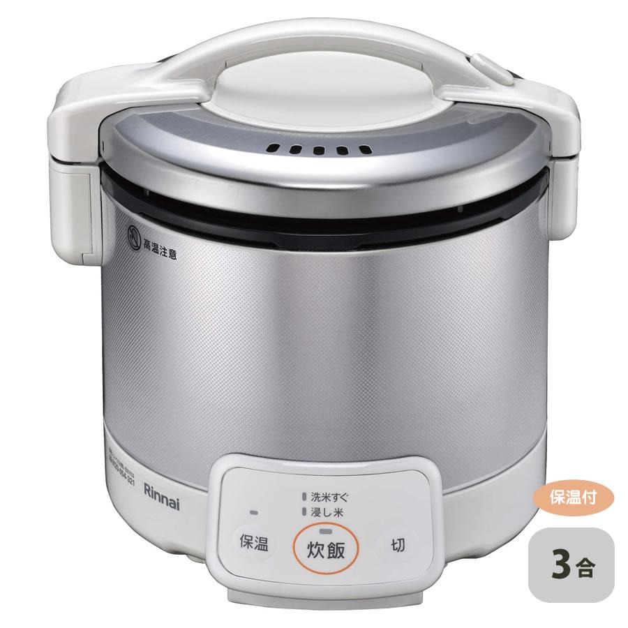 リンナイ ガス炊飯器 こがまる RR-030VQ(W) 0.09~0.54L(0.5~3合) ジャー機能付《配送タイプA》