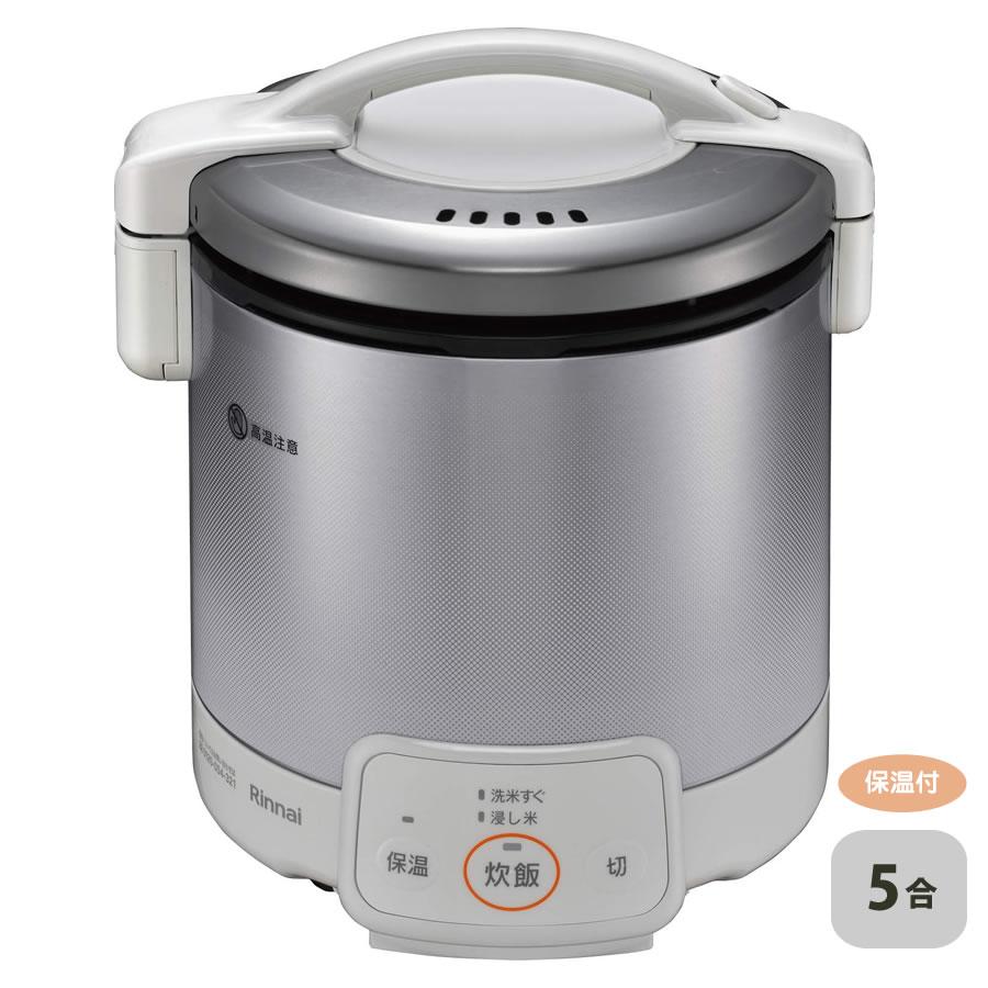 リンナイ ガス炊飯器 こがまる RR-050VQ(W) 0.18~0.9L(1~5合) ジャー機能付《配送タイプA》