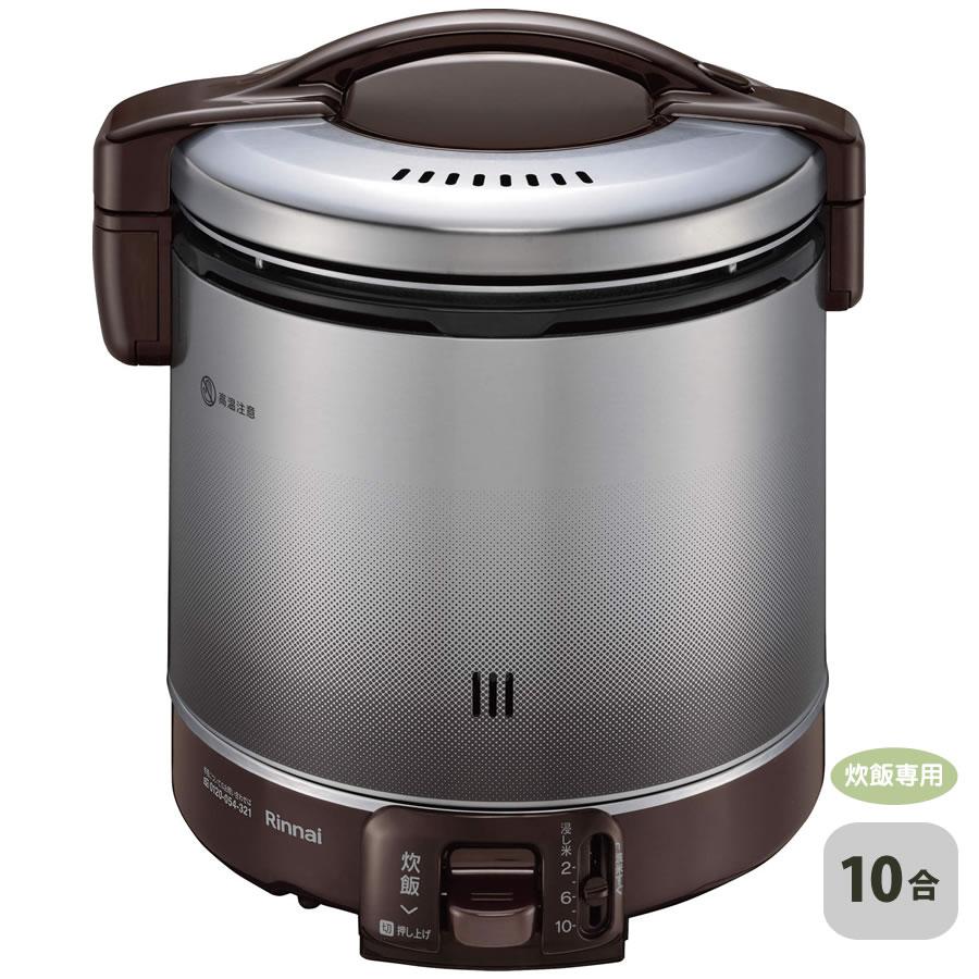 リンナイ ガス炊飯器 こがまる RR-100FS(DB) 0.36~1.8L(2~10合) 炊飯のみ《配送タイプA》