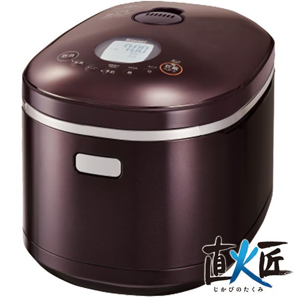 リンナイ ガス炊飯器 直火匠 RR-100MST2(DB) 2~11合炊き《配送タイプA》