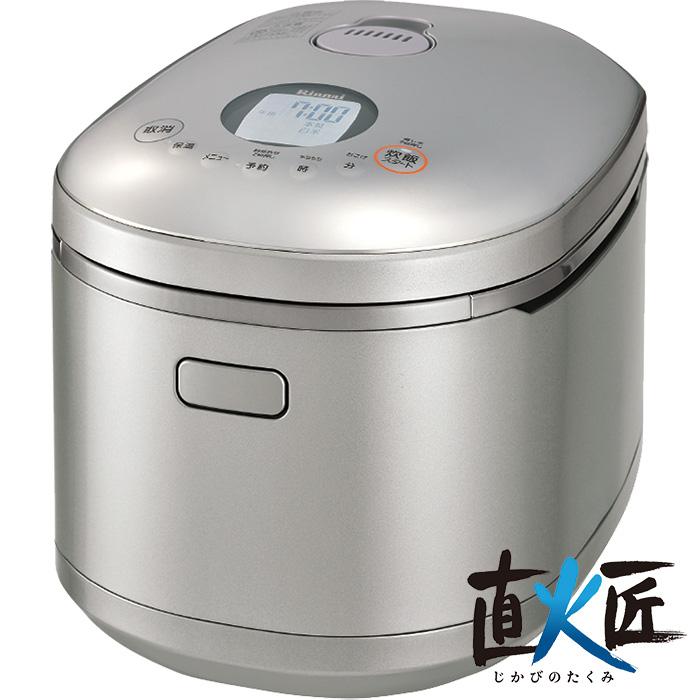 リンナイ ガス炊飯器 直火匠 RR-100MST2(PS) 2~11合炊き《配送タイプA》