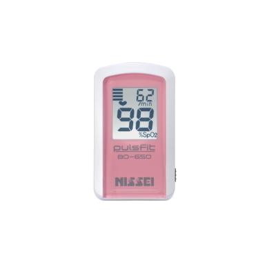 【日本製】パルスオキシメーター パルスフィットBO-650 プリンセスローズ NISSEI 日本精密測器 血中酸素濃度計 血中酸素飽和度計 脈拍 在宅医療