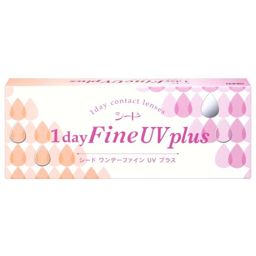 【送料無料!12箱】シード ワンデーファイン UV plus 1日使い捨て コンタクトレンズ 30枚入x12箱
