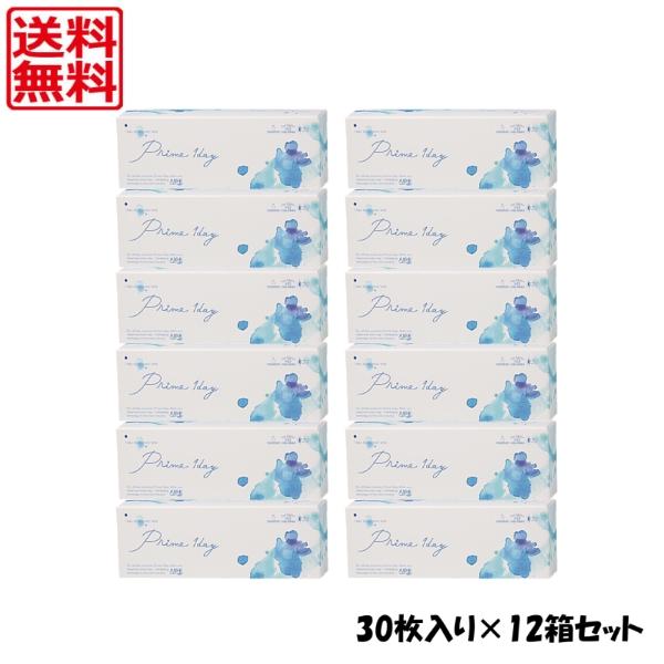 【送料無料】 アイレ プライムワンデー 30枚入り 12箱セット【メーカー直送】