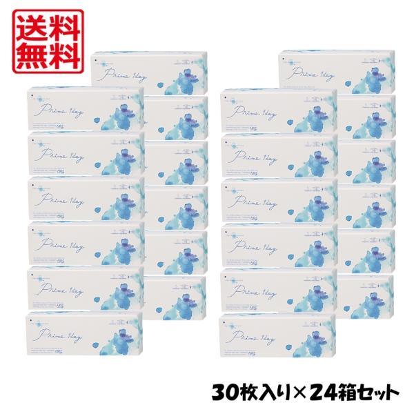 【送料無料】 アイレ プライムワンデー 30枚入り 24箱セット【メーカー直送】