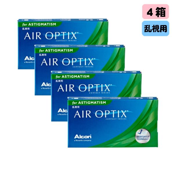 シリコン素材乱視用高酸素透過性レンズ乱視用レンズ メーカー直送 送料無料 日本アルコン エアオプティクス 直輸入品激安 左右2箱ずつ 激安通販 乱視用 4箱 セット 6枚入