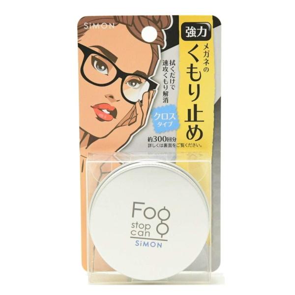 春の新作 本物 拭くだけで速攻メガネのくもりを解消 メール便送料無料 サイモン フォグストップ缶 1個 SiMon FogStopCan 眼鏡のくもり止めクロス