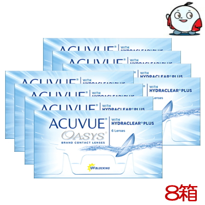 【8箱】アキュビューオアシス 2ウィーク 6枚入りx8箱 コンタクトレンズ 2週間使い捨て 2week ACUVUE ツーウィーク アキビューオアシス【メール便発送】