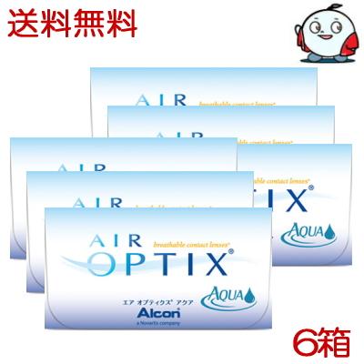 【送料無料!6箱】エアオプティクス アクア 2ウィーク 6枚入x6箱 2週間使い捨て 2week コンタクトレンズ エア オプティクス
