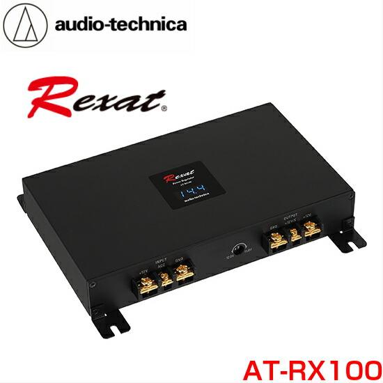 AT-RX100オーディオテクニカパワーレギュレーター