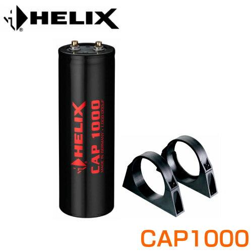 へリックス-HELIX CAP10001Fパワーキャパシタカーオーディオシステム用に最適!大容量&コストパフォーマンス重視新デザイン!!