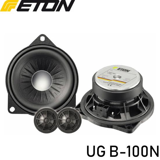 ETON UG B-100NBMW/MINI専用 10cm2wayトレードインスピーカー主にE61/E60/E70 MINIのフロント/リアドア内張側の取付に適合