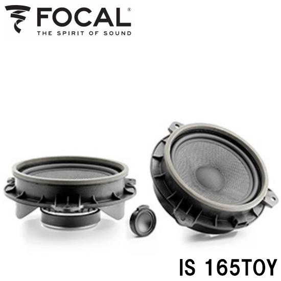 FOCAL フォーカル IS165TOY16cm 2WAYセパレートスピーカーキットトヨタ車種別専用トレードイン