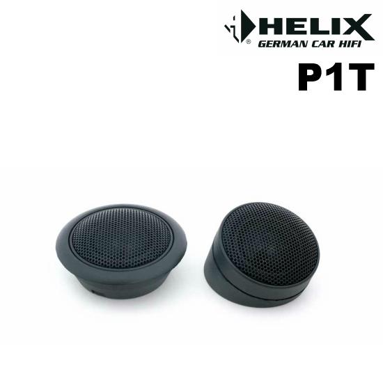 HELIX P1T25mm ツィーターPrecisionシリーズ
