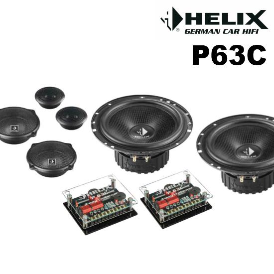 HELIX P63C16cm 3WAYセパレートスピーカーセットPrecisionシリーズ