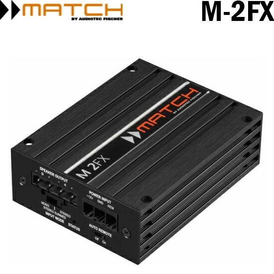 M-2FX MATCH マッチ125W×2ch フルレンジD級パワーアンプ