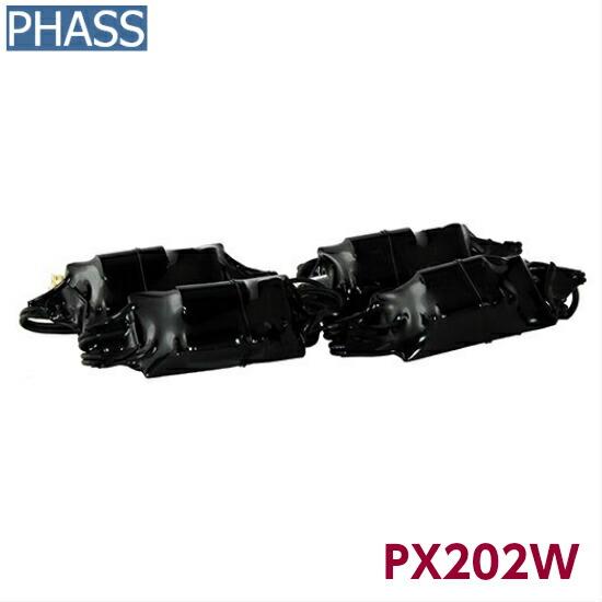 PHASS PX202Wファス 2wayパッシブクロスオーバー12dB/12dB ハイローセパレート1セット