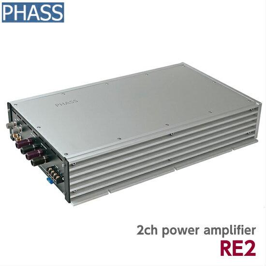 PHASS RE2 newファス 40W×2ch パワーアンプバランス/RCA入力
