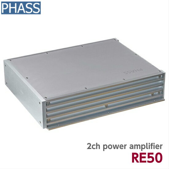PHASS RE50ファス 50W×2ch パワーアンプRCA入力