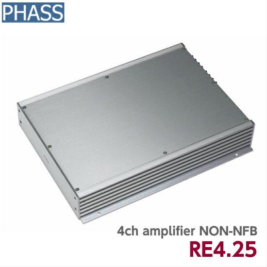 PHASS RE4.25ファス 25W×4ch パワーアンプRCA入力