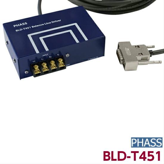 PHASS HL-BLD-T451ファス ハイロー&バランスラインドライバーRE2 RE2.65専用