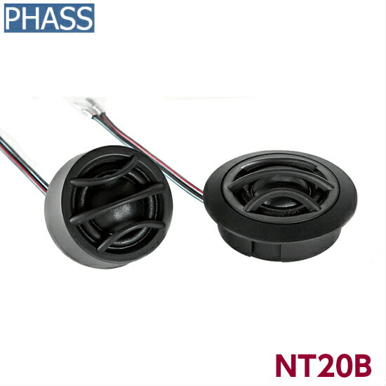 PHASS NT20Bファス 20mmツイーターネオジムマグネット