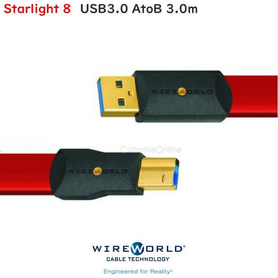 WIREWORLD セール特価品 ワイヤーワールドUSB3.0ケーブル TypeA-TypeB 3.0mStarlight8 返品交換不可 S3AB