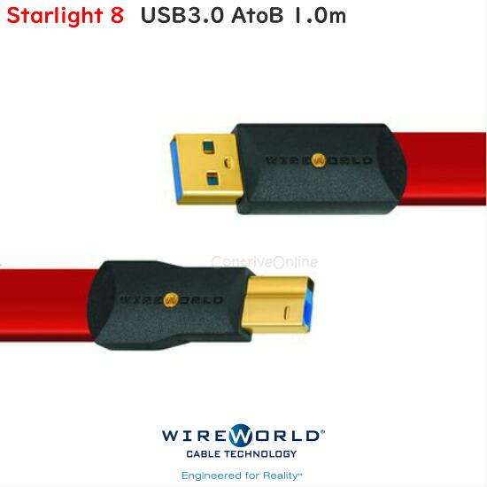 WIREWORLD ワイヤーワールドUSB3.0ケーブル TypeA-TypeB 1.0mStarlight8 S3AB