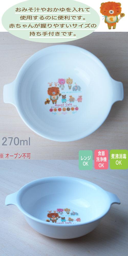 Anano cafe 베이비 스프 컵