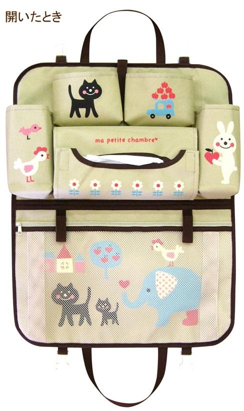 coo-coo | Rakuten Global Market: Ma petite chambre odekake Pocket ...