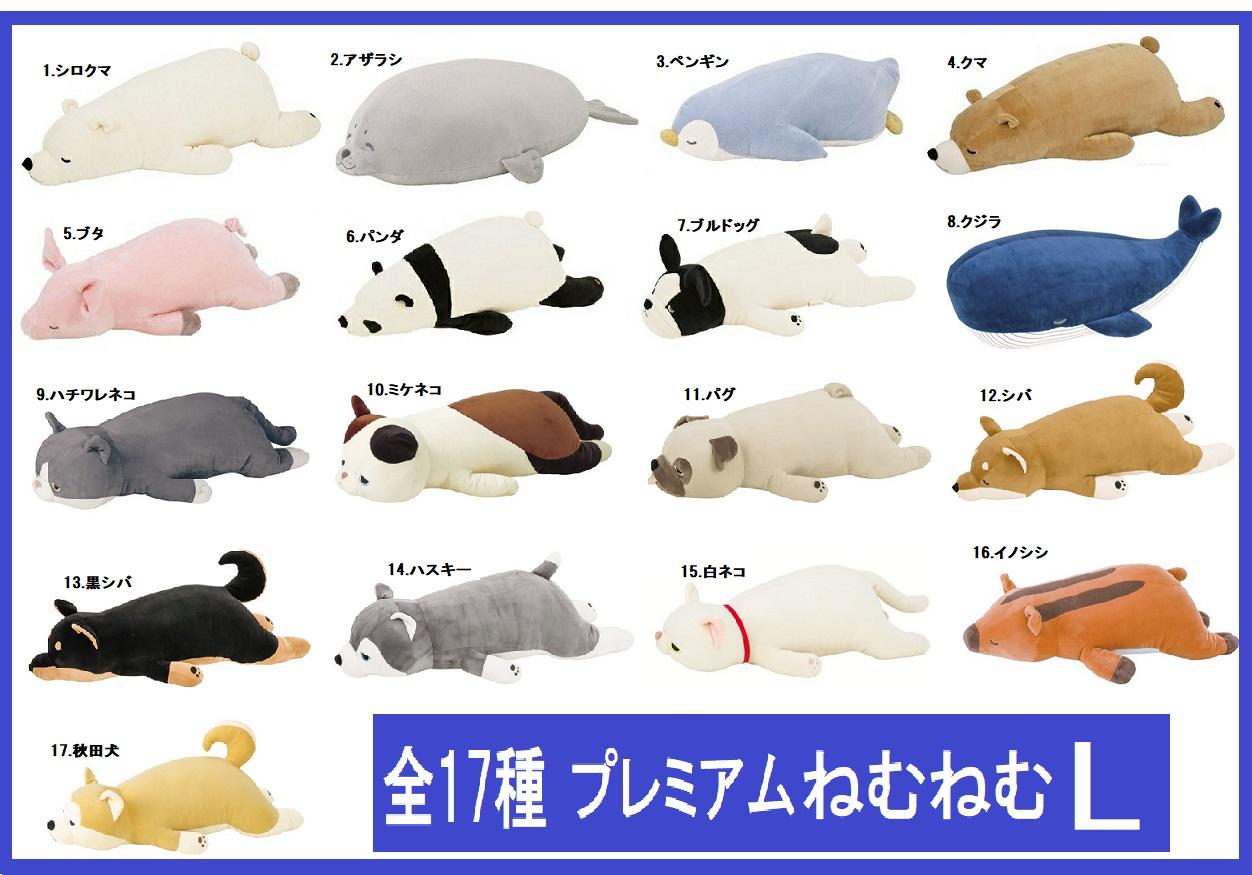 ふわモコでかわいい!寝心地が良い、動物の抱き枕のおすすめを教えて