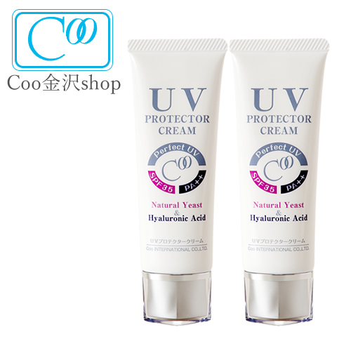 【5%OFF】2本セット【クー・UVプロテクタークリーム 】50g SPF35 PA++ 日焼け止め 化粧 下地 クーインターナショナル