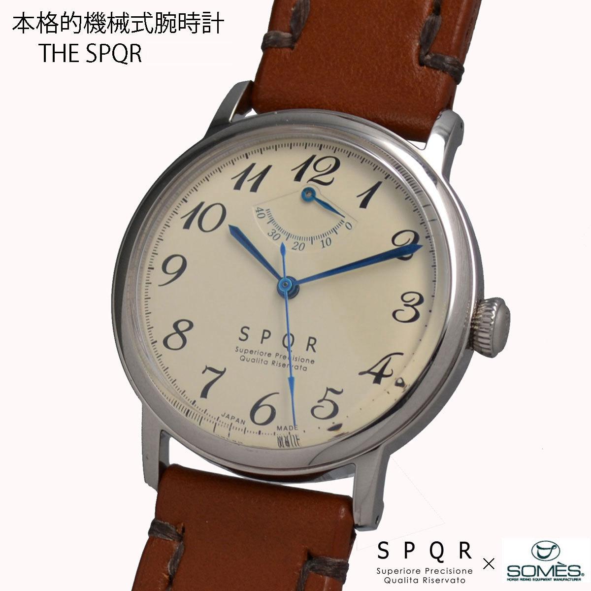 THE SPQR 手巻パワーリザーブ(アイボリー)×日本で唯一の馬具メーカーSOMESの職人がハンドメイドで仕上げた渾身の4mm厚時計バンド 手巻き ウォッチ 日本製 国産時計 腕時計