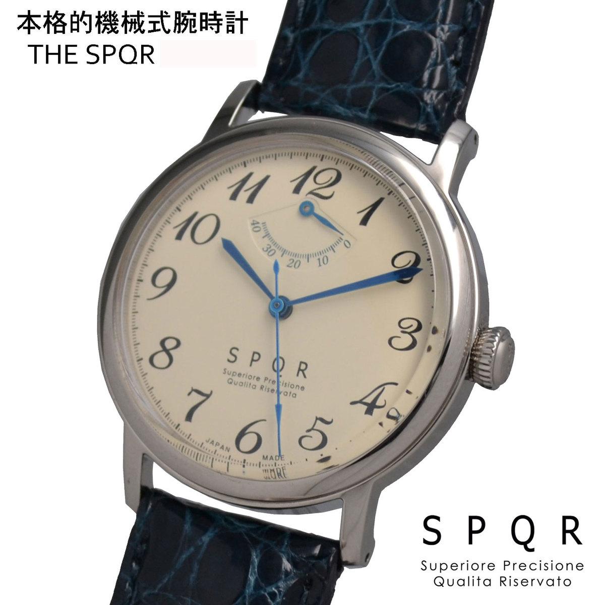 THE SPQR 手巻パワーリザーブ(アイボリー)×最高級グレーシングクロコダイルバンド 手巻き ウォッチ 日本製 国産時計