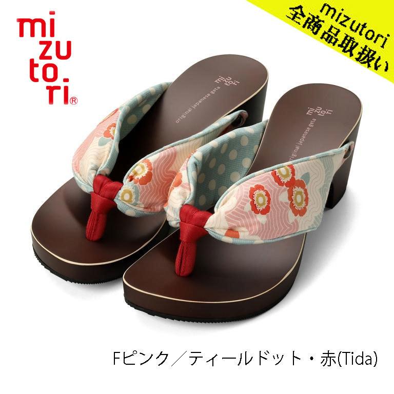 mizutori 水鳥工業 hitete 6.5cmヒール KCL-10 Fピンク/ティールドット・赤(Tide) 下駄 げたのみずとり 日本製 国産 痛くない 履きやすい 着物 浴衣 洋服 カジュアル ジーンズ サンダル かわいい おしゃれ ヒール