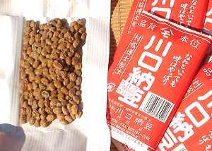 【川口納豆】<BR>国産大豆・三折り納豆 90g×5パック