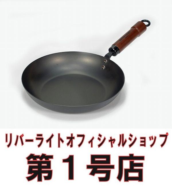 楽天市場】【当店はリバーライト...
