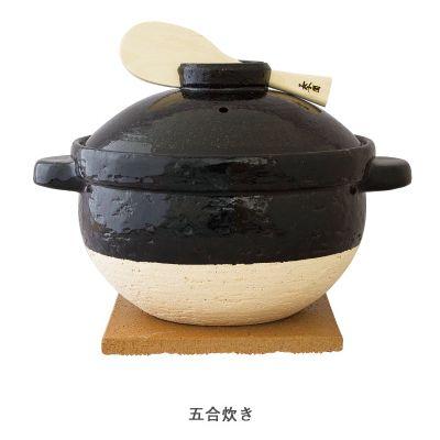 【送料無料】伊賀焼窯元長谷園かまどさん五合炊き