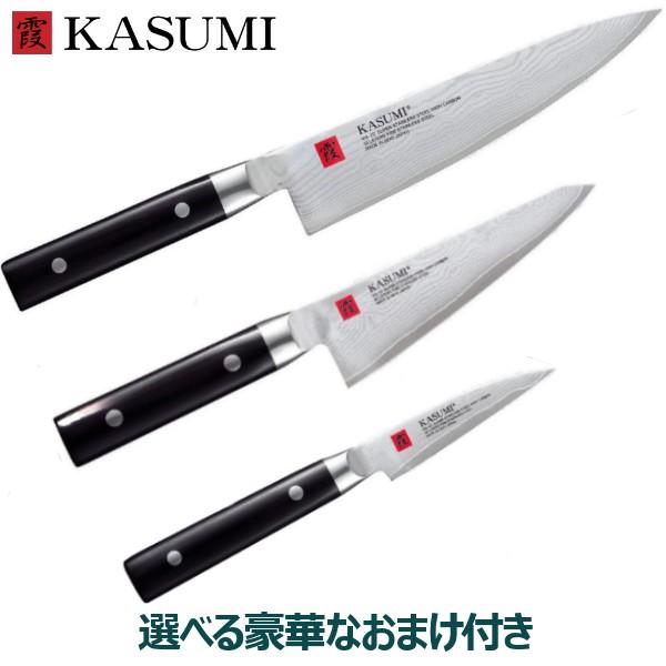【送料無料】霞(KASUMI・カスミ)シェフナイフ【剣型万能包丁】 20cm 3点セット