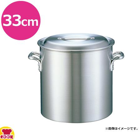 プロ用器物として メーカー在庫限り品 素材から吟味し開発 アカオアルミ 業務用DONシリーズ 寸胴鍋 送料無料 代引不可 33cm 奉呈