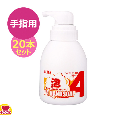 アルタンNAハンドソープ 泡タイプ 500ml ボトル 1ケース (20本入)(送料無料、代引不可)