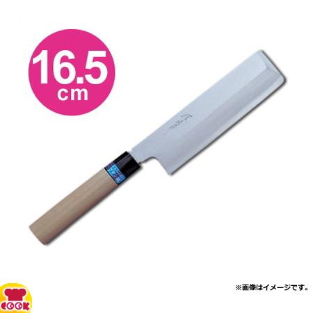 錆びにくい鋼の和包丁 青木刃物 堺孝行 イノックス和包丁 薄刃 16.5cm 04362(名入れ無料)(送料無料、代引OK)