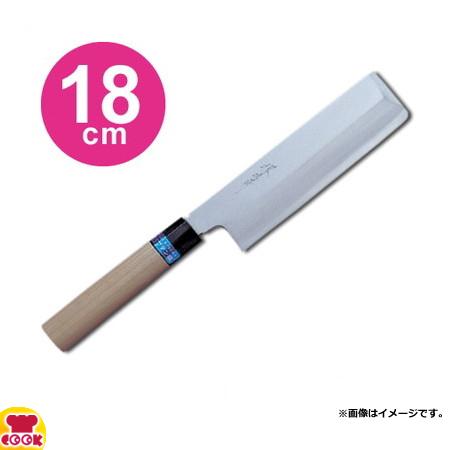 青木刃物 堺孝行 イノックス和包丁 薄刃 18cm 04363(名入れ無料)(送料無料、代引OK)