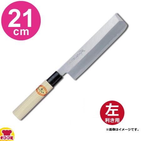 青木刃物 堺孝行 霞研 薄刃 21cm 06065(左利き用、名入れ無料)(送料無料 代引OK)