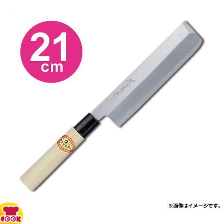 青木刃物製作所 堺孝行 霞研 薄刃 21cm 06065(名入れ無料)(送料無料、代引OK)