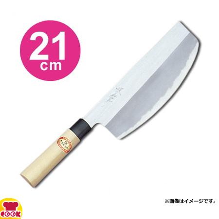 青木刃物 堺孝行 霞研 寿司切 21cm 06081(名入れ無料)(送料無料 代引OK)