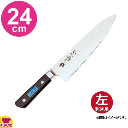 青木刃物 堺孝行 イノックス 洋出刃 24cm 11033(左利き用、名入れ無料)(送料無料、代引OK)