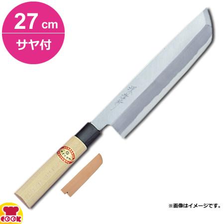 青木刃物 堺孝行 霞研 骨切(鱧切) 27cm・サヤセット(名入れ無料)(送料無料、代引OK)