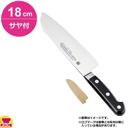 堺孝行 グランドシェフ 三徳 18cm・サヤセット(名入れ無料)(送料無料、代引OK)
