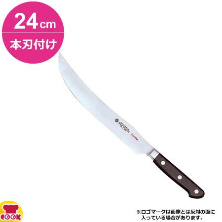 堺孝行 グランドシェフ カービングナイフ 24cm 本刃付け(名入れ無料)(送料無料、代引OK)